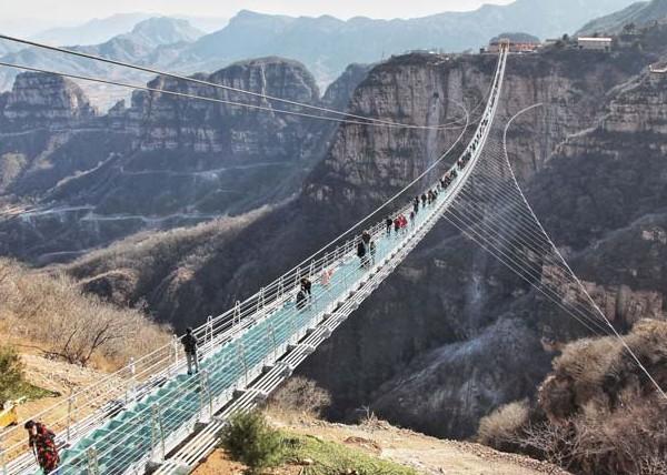 پل هونگیاگو در چین